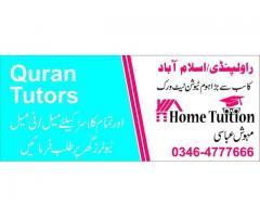 tuition provider isl