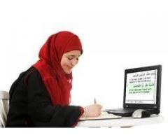 A female Quran home tutor required
