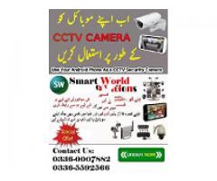 CCTV-HD/IP Cameras-Live Monitoring from anywhere for sale