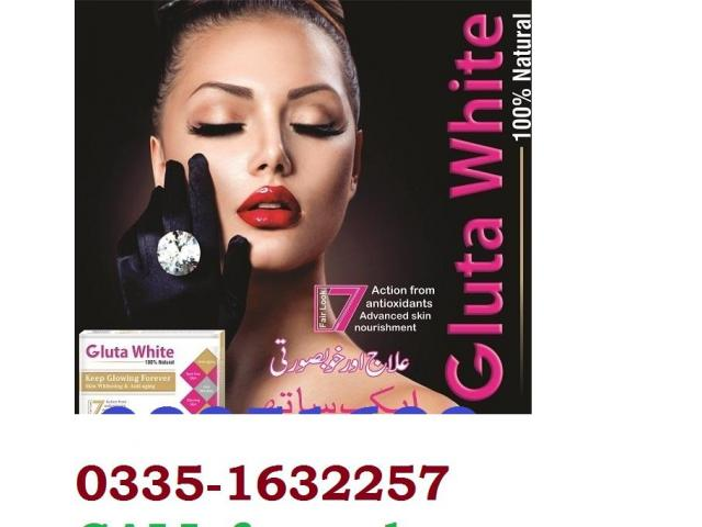 Gluta white Skin Whitening Pills capsule price in Pakistan