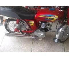 Yamaha royal 100 for sale