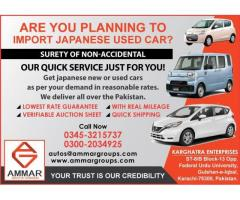 Japanese Used Car Import in Pakistan