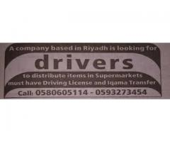Looking for driver with a handsome salary