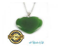 Jade Heart Gem Stone Pendant