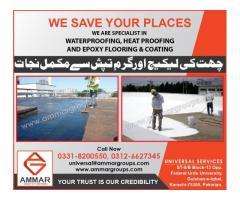 Waterproofing and Heat Proofing in Hyderabad.