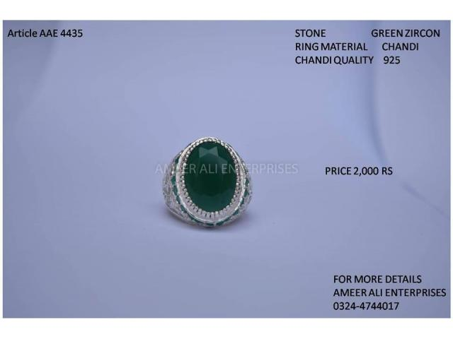 Article AAE 4435 for sale on this winter collection
