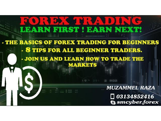 Dealer - Forex - Limassol - RP - Cyprus Jobs