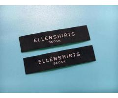 Custom Woven & Clothing Labels with No Minimum (FREE Physical Sampling)