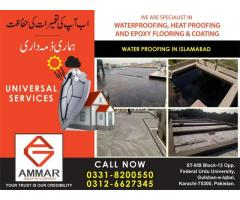 Water Proofing in Islamabad