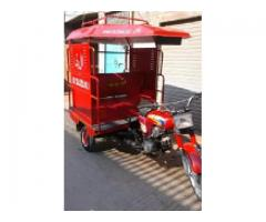Chingchi Rickshaw for sale in good condition