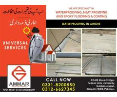 Water Proofing in Lahore