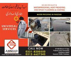 Water Proofing in Pakistan