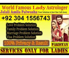 love marriage main rukawat kala ilam kala tawez 03041556743