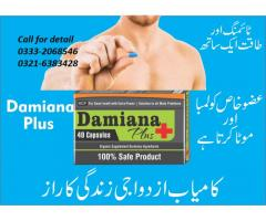 Rang gora krny ka tarika in urdu | gluta white pills-call-03216383428