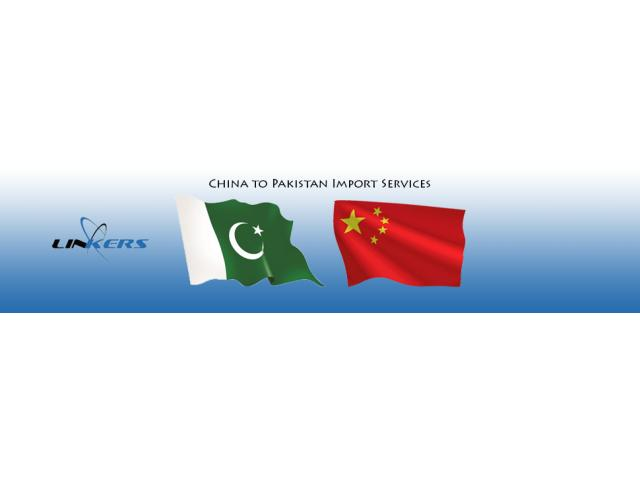 China to Pakistan Import and Trading Services