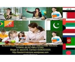 Online Best and Expert Female Tutors – Online tuition Pakistan
