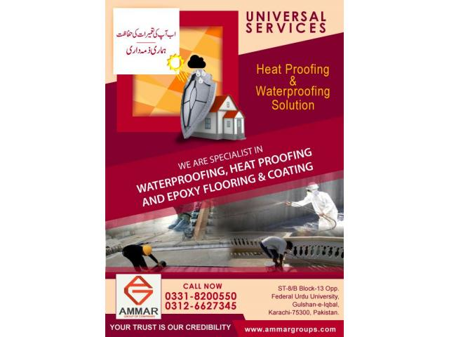 Universal Services bring best Heat Proofing & Waterproofing Solutions