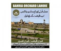 Bahria  Orchard Lahore New Deal  8 Marla ( 200 sq yd ) Block C & D