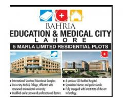 Bahria Education & Medical City Lahore Booking Started