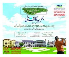 Bahria Town Karachi Golf View For Purchasing Plots and Apartments