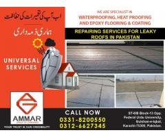 Repairing Services for Leaky Roofs in Pakistan