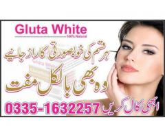 Gluta white original Pills|Cream|Soap in Pakistan