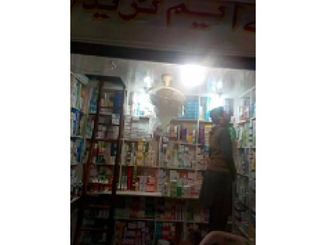 Shop namak memorial for sale in good location