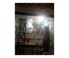 Shop namak memorial for sale in good location