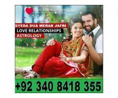 best and powerful istikhara for manpasand shadi rohani amila dua +92340 8418 355
