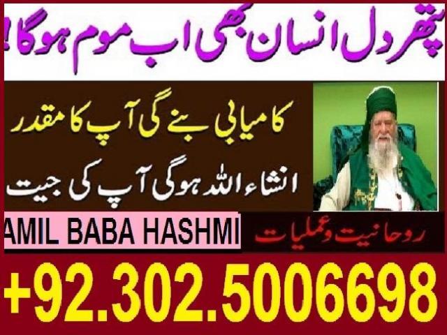 naraz biwi ko manana talaq ka case khatam krwana  +92/302/5006698