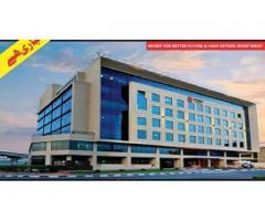 MASIMS international Hospital investment opportunity