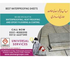 Best Waterproofing Sheets