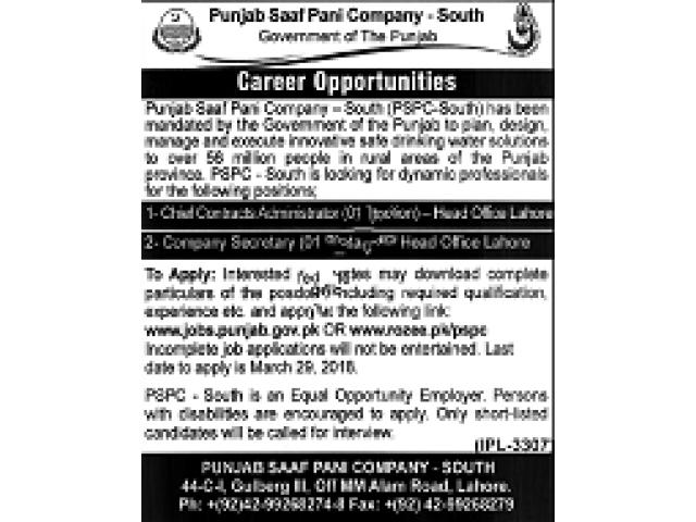 Pspc  South Job Chief Contracts Administrator  Secretary Apply Now