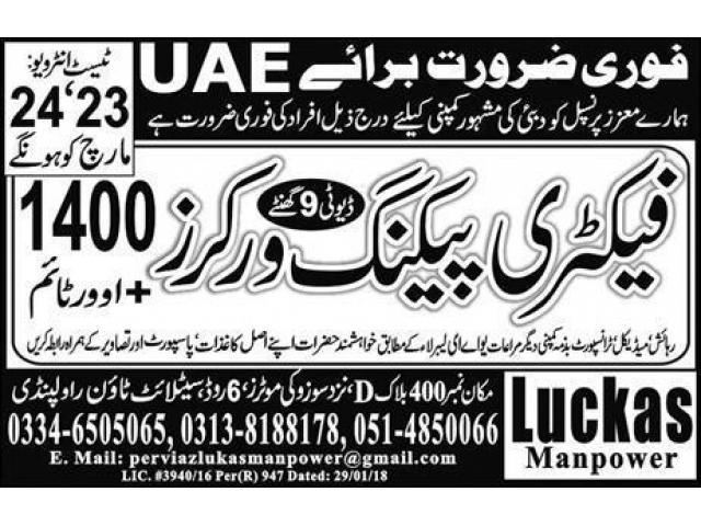 Local Ads Pakistan