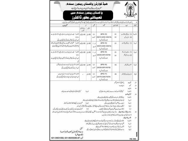 Pakistan Rangers Medical Staff Jobs 2017 Karachi - Local Ads