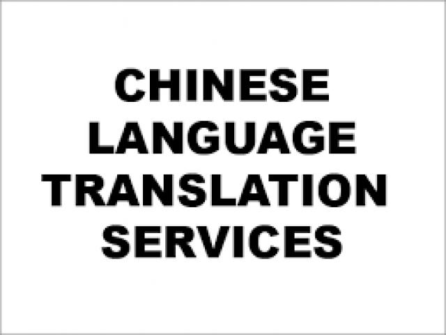 Chinese language interpreter available in Multan pakistan