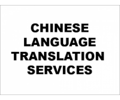 Chinese language interpreter available in Multan pakistan