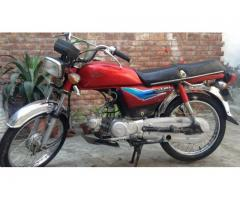Honda cd 70 Motorcycle For Sale In  Sheikhüpura, Punjab