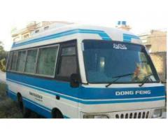 Coach Dong Feng model 2004 For Sale In Lahore