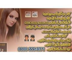 Hair Building Fiber Oil For Sale In  Bahawalpur, Punjab