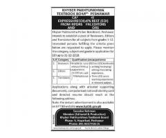 KP Textbook Board Peshawar Jobs 2019 for Reviewer & Editor