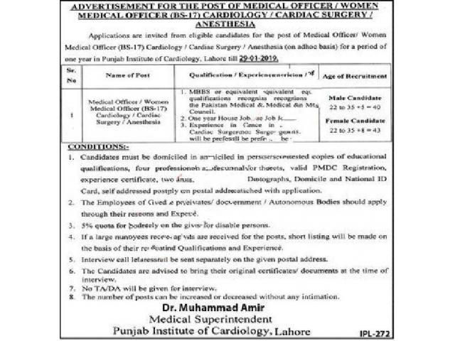 Punjab Institute of Cardiology Lahore Jobs 2019 Apply Now