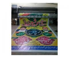 Running Panaflex Business At G T Road For Sale In Rawalpindi