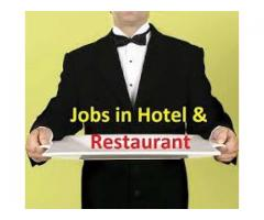 Staff Required For Room Services In Royal Guest House -Sialkot