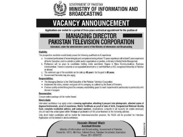 Ministry Of Information And Broadcasting Jobs 2019 Apply