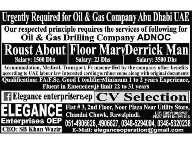 Roust About Jobs Oil & Gas Company in Abu Dhabi UAE Apply