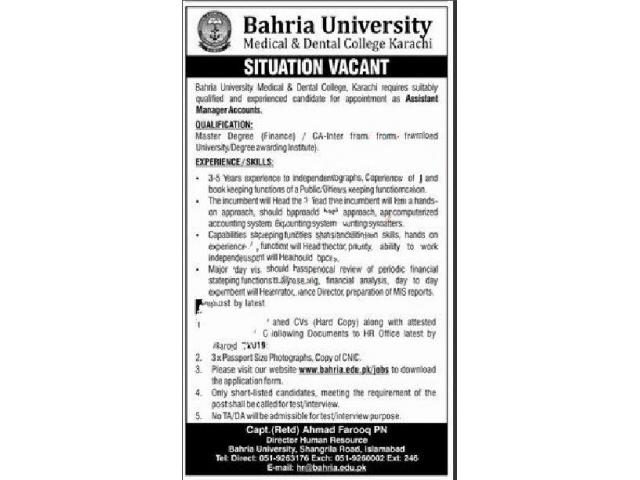 Bahria University Medical & Dental College Jobs in Karachi