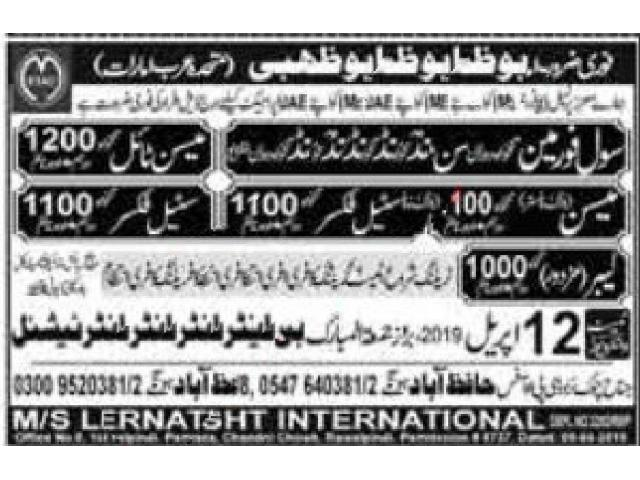 Metac General Construction Company Jobs 2019 For UAE APPLY NOW