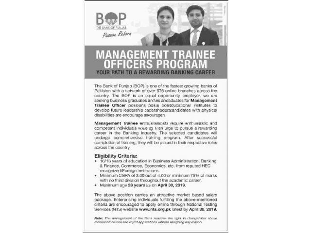 Bank of Punjab Jobs For Management Trainee Officers via NTS APPLY