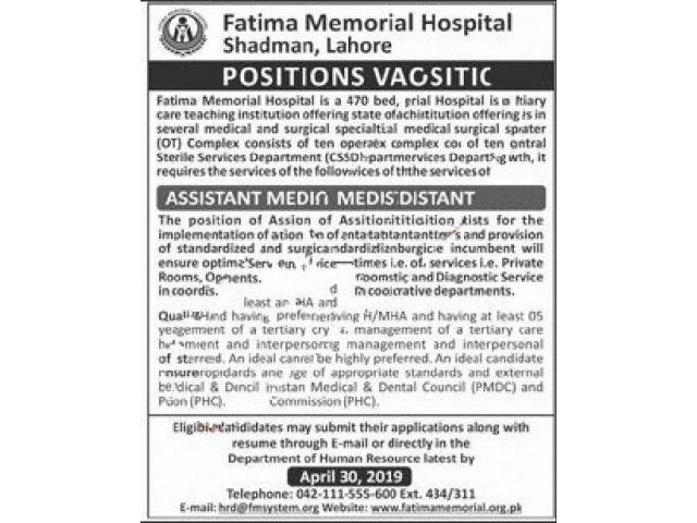 Fatima Memorial Hospital Lahore Jobs for Medical Director